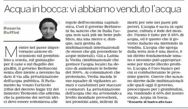privatizzazione_acqua